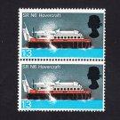 GB QE II Stamp 1966 Technology 1/3d Blk 2 MM UM SG703 Mauritron 78080