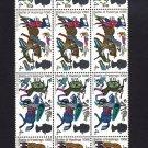 GB QE II Stamp 1966 Hastings 4d Blk 18 4d UM SG705A Mauritron 78084