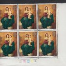 GB QEII Stamp. 1967 Christmas 4d BLK 6 UM SG757 Mauritron #78124