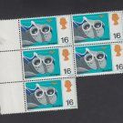 GB QEII Stamp. 1967 Discoveries 1/6d BLK 5 UM SG754 Mauritron #78138