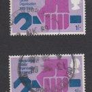 GB QEII Stamp. 1969 Anniversaries 1/- MFU x 2 SG793 Mauritron #78209