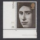 GB QEII Stamp. 1969 Prince Charles 1s Corner UM SG806 Mauritron #78225