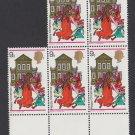 GB QEII Stamp. 1968 Christmas 9d Edge BLK 5 UM SG776 Mauritron #78236