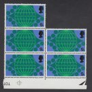 GB QEII Stamp. 1969 Post Office 9d UM Blk 5 SG809 Mauritron #78287