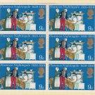 GB QEII Stamp. 1970 Anniversaries 9d BLK 6 UM SG820 Mauritron #78305