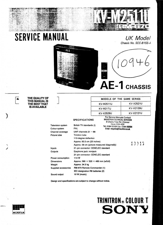 sony kvm2511u television service manual pdf download rh ecrater co uk