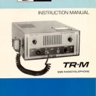 DRAKE TRM Technical Information by download #91514