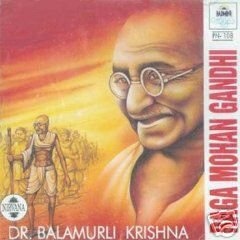 Dr. Balamurli Krishna - Raga Mohan Gandhi - CD