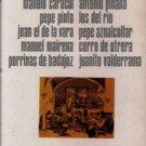 GALERIA FLAMENCA Varios Artistas (1973) - Cassette Tape