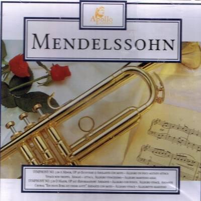 MENDELSSOHN - Symphony No. 3 (2000)- CD