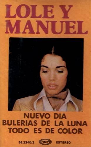 LOLE Y MANUEL - Lole Y Manuel (1984) - Cassette Tape