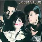 LISA LISA & CULT JAM - With Full Force (1985) - CD