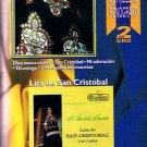 LA LIRA DE SAN CRISTOBAL - Los Exitos / Al Son De La Marimba (1995) - Double Cassette Tape