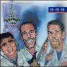 LOS DOCTORES DEL RITMO - Los Doctores Del Ritmo - CD