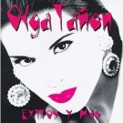 OLGA TAÑON - Exitos Y Mas (1995) - CD