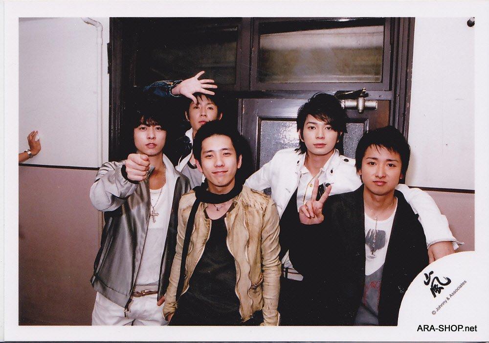 SHOP PHOTO - ARASHI - 2006 ARASHIC #239