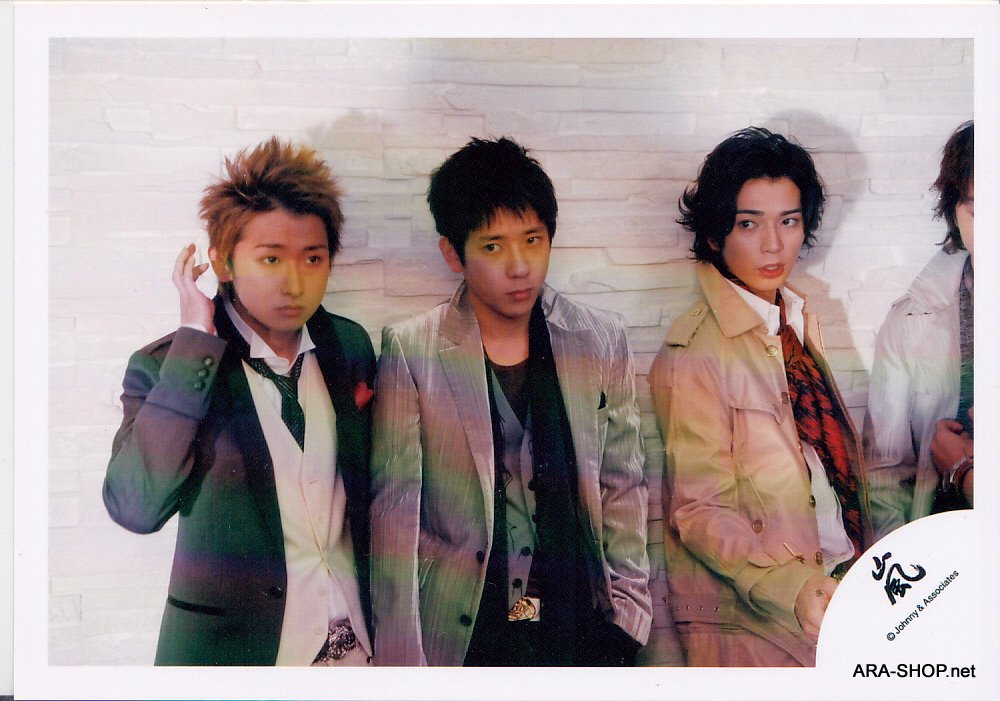 SHOP PHOTO - ARASHI - 2007 Arashi Around Asia in Dome+ #268