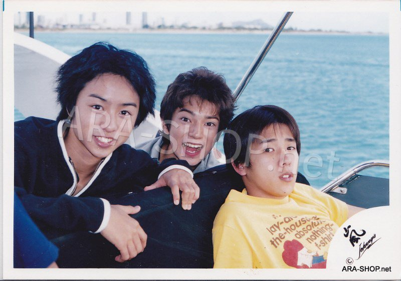 SHOP PHOTO - ARASHI - DEBUT in HAWAII 1999 #077