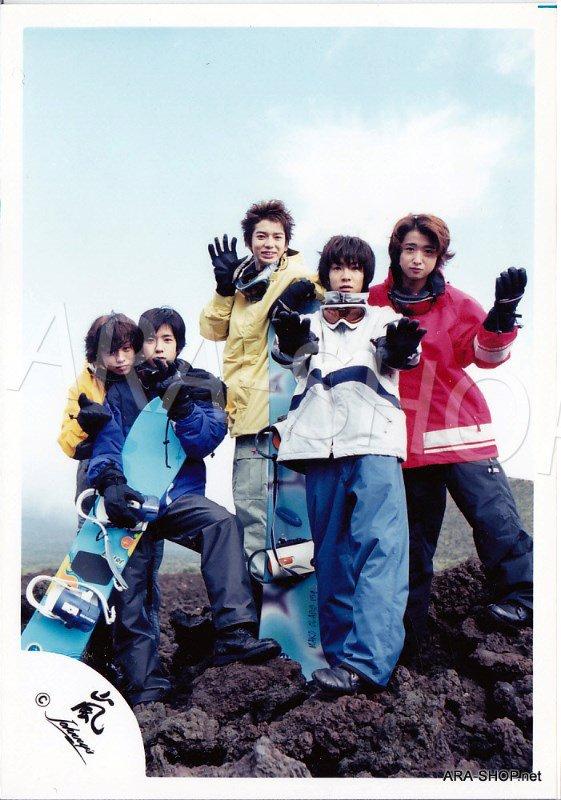 SHOP PHOTO - ARASHI - GROUP & MIX #088