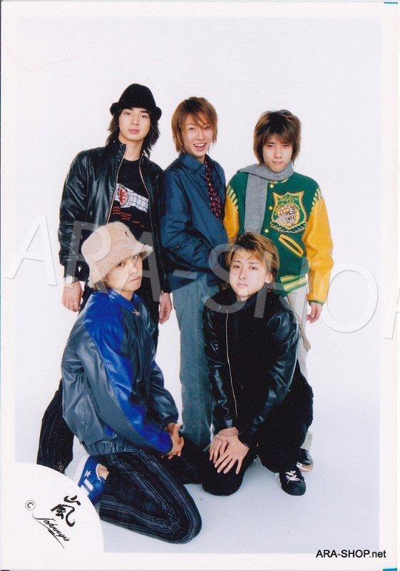SHOP PHOTO - ARASHI - 2002 ~ 2003 ATARASHI ARASHI #171