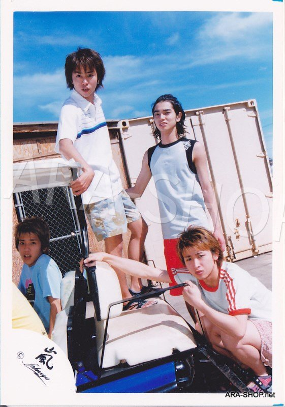 SHOP PHOTO - ARASHI - 2003 Fanmeeting in HAWAII #190