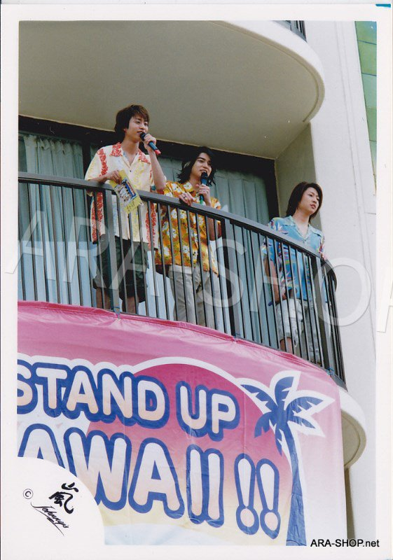 SHOP PHOTO - ARASHI - 2003 Fanmeeting in HAWAII #199