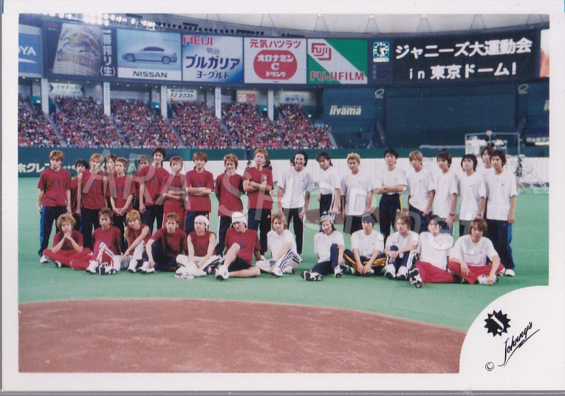 SHOP PHOTO - ARASHI - Johnny's Sports Day #201