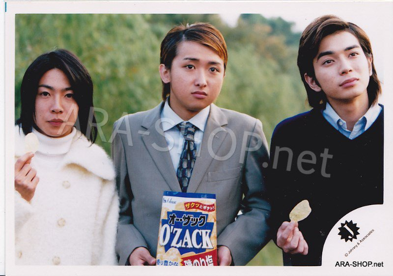 SHOP PHOTO - ARASHI - PIKANCHI DOUBLE #209