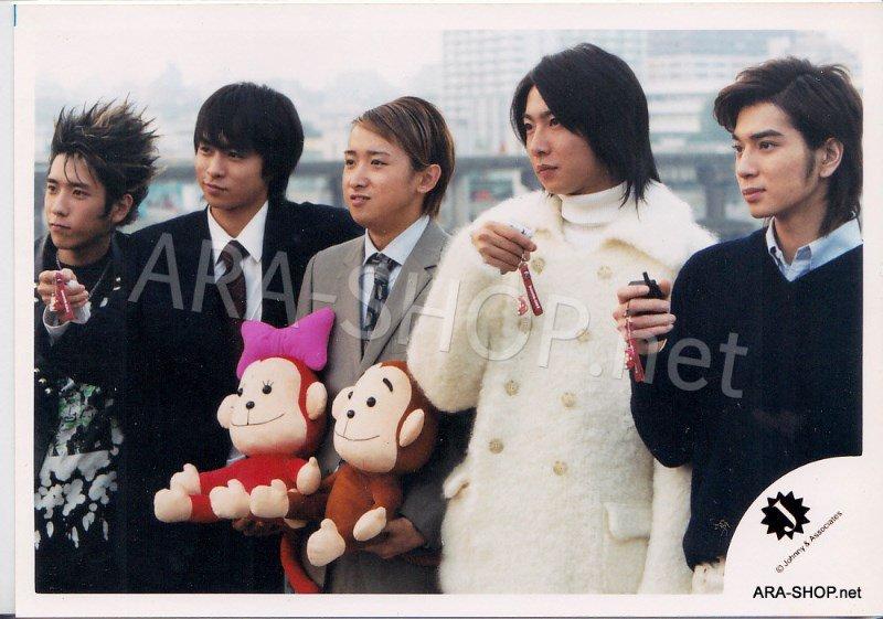 SHOP PHOTO - ARASHI - PIKANCHI DOUBLE #217
