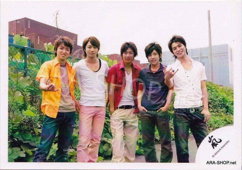 SHOP PHOTO - ARASHI - 2005 ONE #232