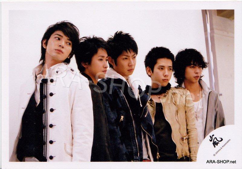 SHOP PHOTO - ARASHI - 2006 ARASHIC #243