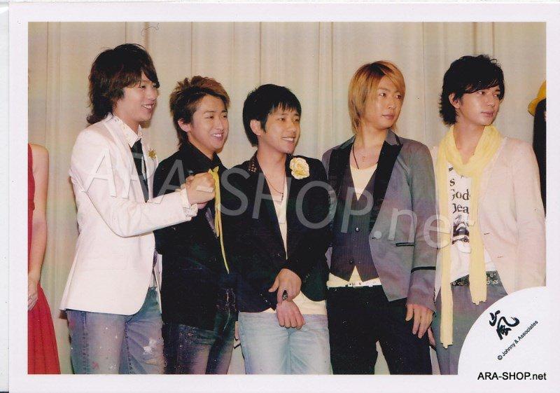 SHOP PHOTO - ARASHI - GROUP & MIX #261