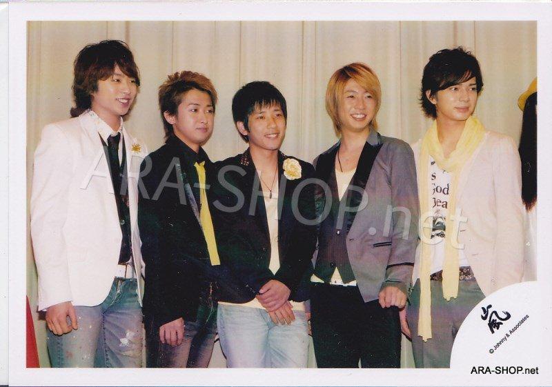 SHOP PHOTO - ARASHI - GROUP & MIX #262