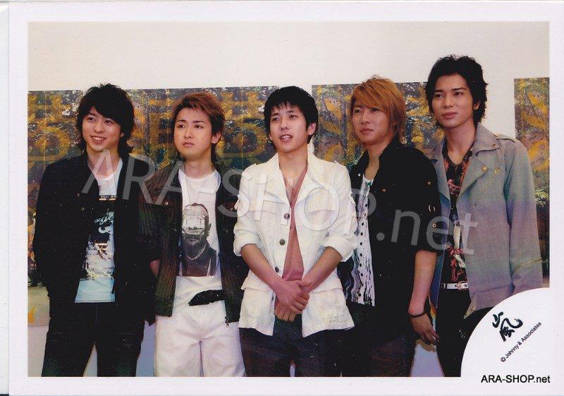 SHOP PHOTO - ARASHI - GROUP & MIX #263