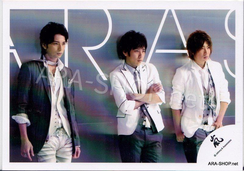 SHOP PHOTO - ARASHI - 2007 TIME #274