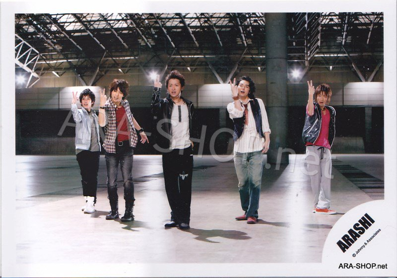 SHOP PHOTO - ARASHI - 2009 Crazy Moon [PV] #294
