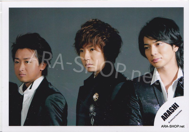 SHOP PHOTO - ARASHI - 2009 ~ 2010 5x10 ALL THE BEST #296