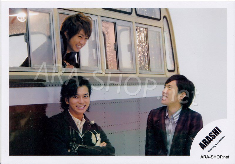 SHOP PHOTO - ARASHI - 2009 ~ 2010 5x10 ALL THE BEST #301