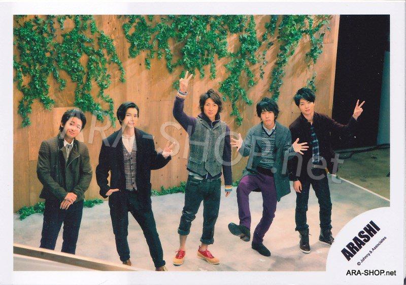 SHOP PHOTO - ARASHI - 2009 My Girl [PV] #321