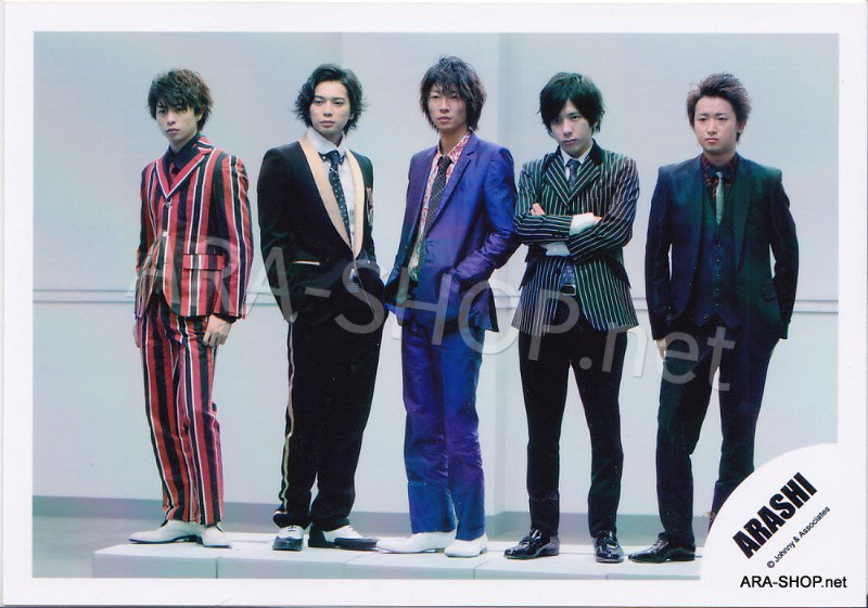 SHOP PHOTO - ARASHI - 2010 Troublemaker [PV] #322