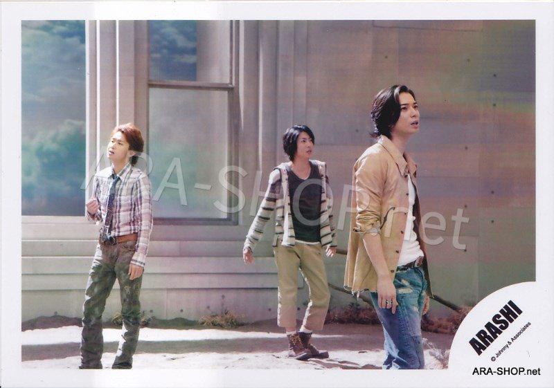 SHOP PHOTO - ARASHI - 2010 to be free [PV] #335