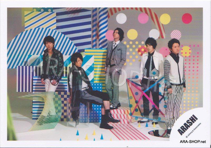 SHOP PHOTO - ARASHI - 2010 ~ 2011 Scene Tour #339