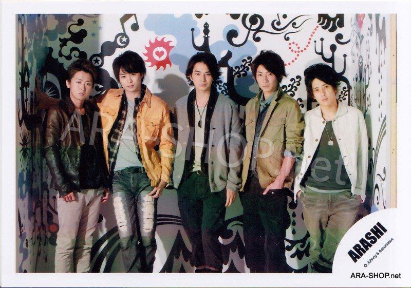 SHOP PHOTO - ARASHI - 2010 Love Rainbow [PV] #342
