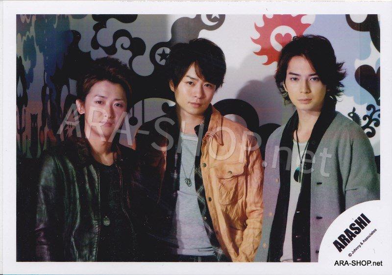 SHOP PHOTO - ARASHI - 2010 Love Rainbow [PV] #343