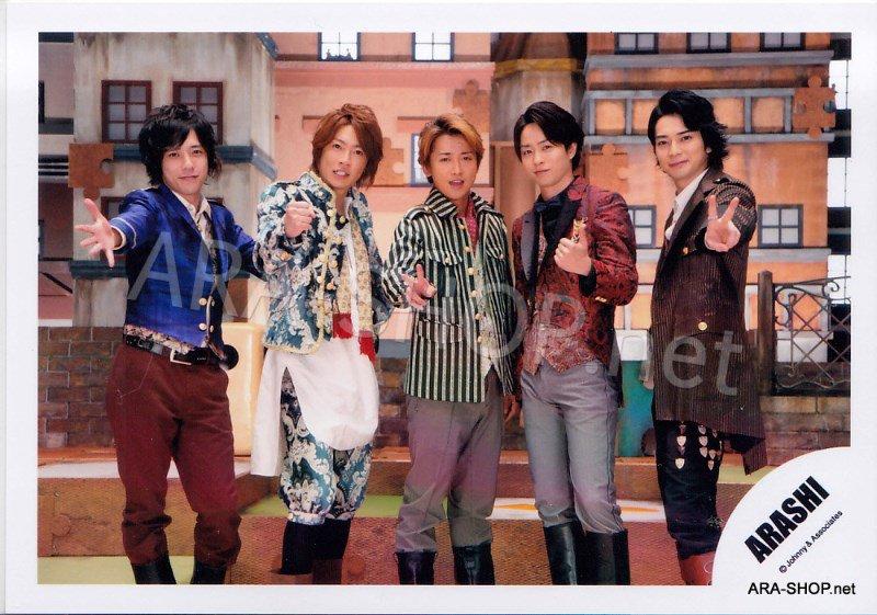 SHOP PHOTO - ARASHI - 2011 Meikyu Love Song [PV] #368