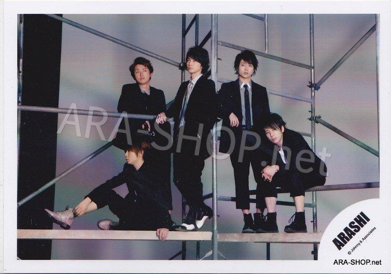 SHOP PHOTO - ARASHI - 2012 Wild at Heart [PV] #382