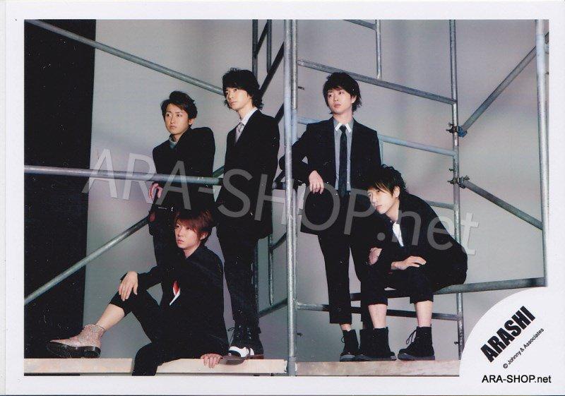SHOP PHOTO - ARASHI - 2012 Wild at Heart [PV] #383