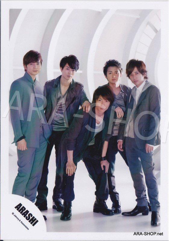 SHOP PHOTO - ARASHI - GROUP & MIX #396
