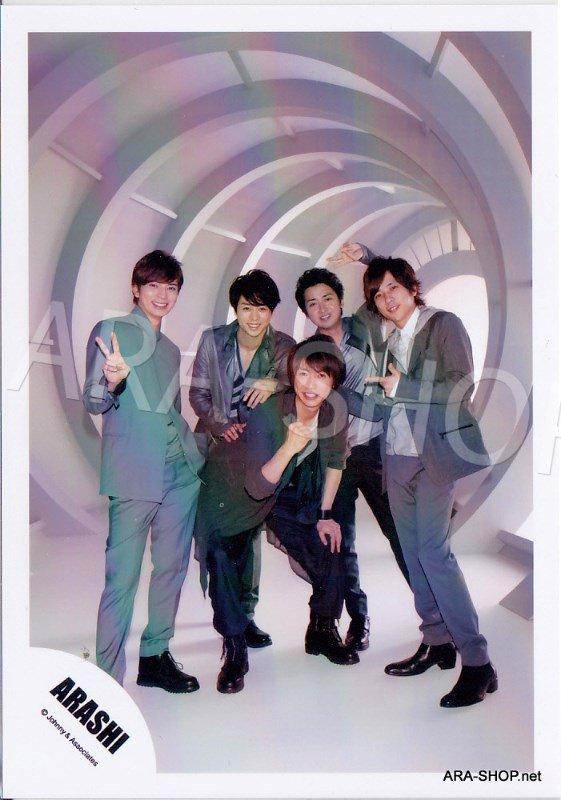 SHOP PHOTO - ARASHI - GROUP & MIX #397