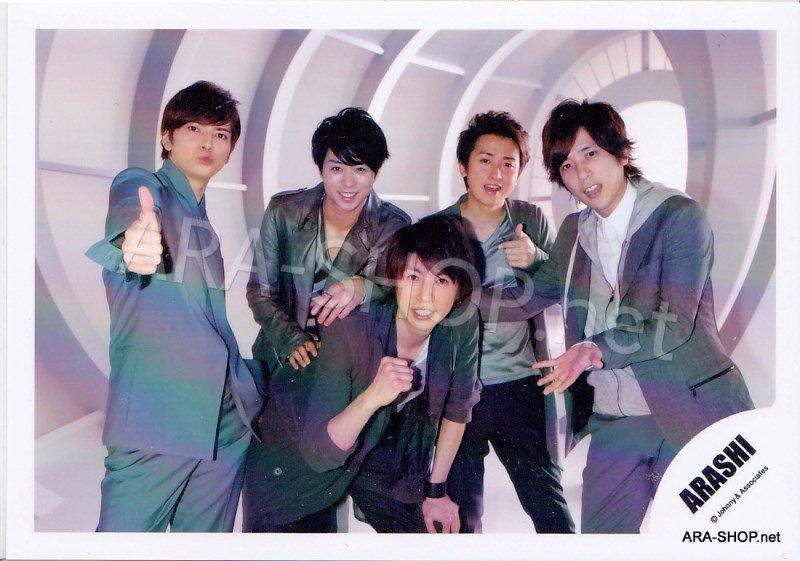 SHOP PHOTO - ARASHI - GROUP & MIX #400